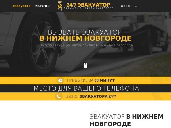 nnovgorod.glavtrak.ru