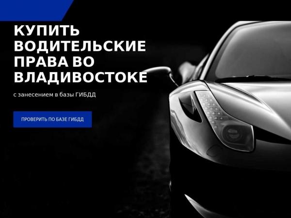 vladivostok.sam-poexal.com
