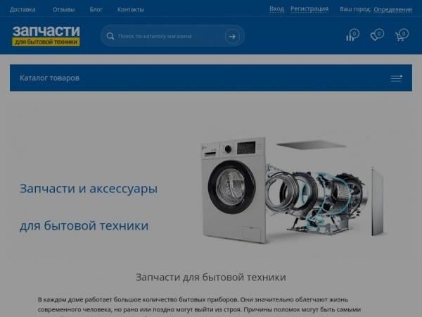 zapbt.ru