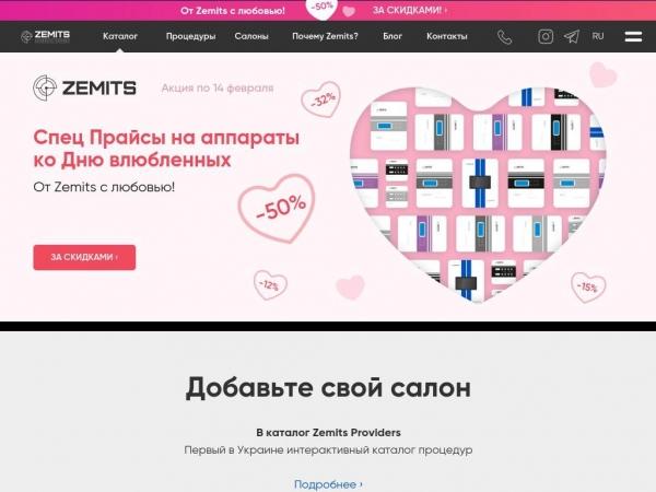 zemits.com.ua
