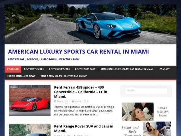 rentmiamiexoticcars.com