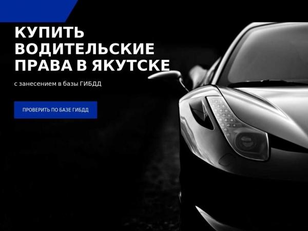 yakutsk.sam-poehali.com